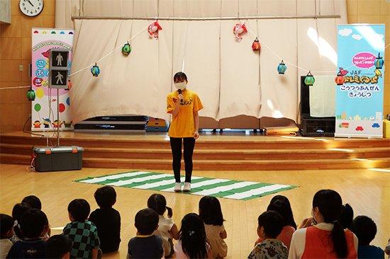 「JAFドレミぐるーぷ」が中央文化保育園で交通安全活動(2020/07/30)をしました