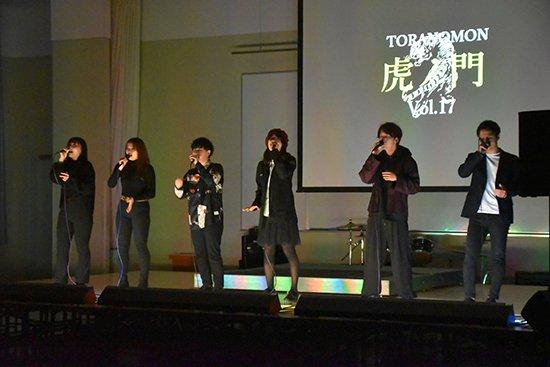 音楽系サークル合同イベント「虎ノ門 vol.17」(2020/12/4)開催しました