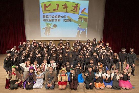 50期生ミュージカル「ピノキオ」(2020/12/19)開催しました