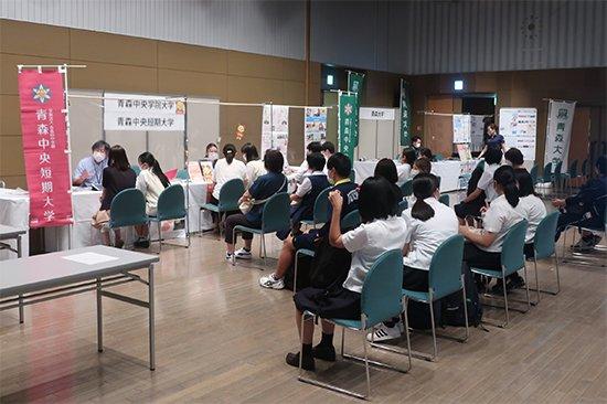 「AOMORI SIX 合同進学説明会 2020」に参加しました