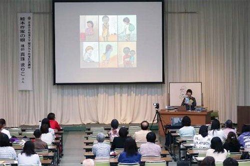 開学50周年記念講座「絵本作家の眼」(6/20)を開催しました